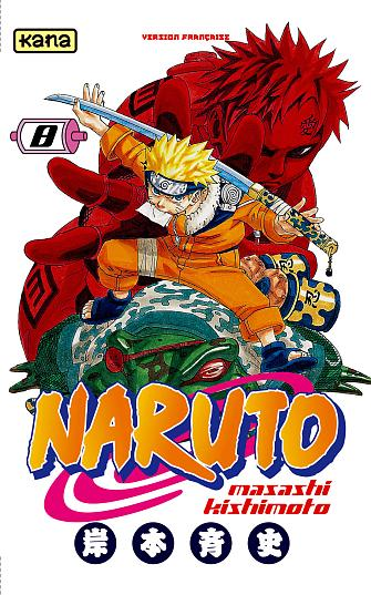 naruto_08