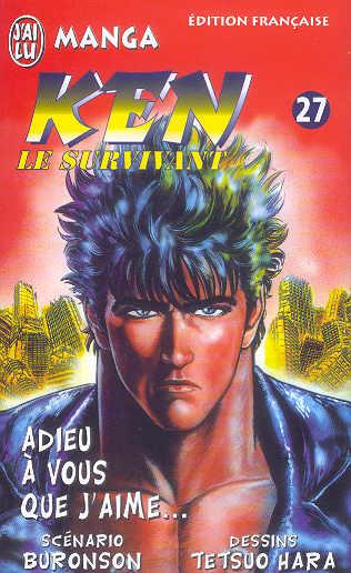 ken27_26122002
