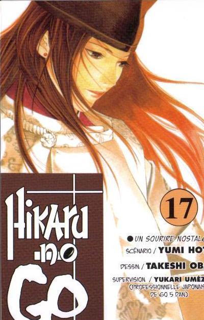 HikaruNoGo17_14082005