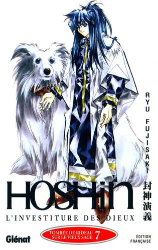 hoshin_2ed_07