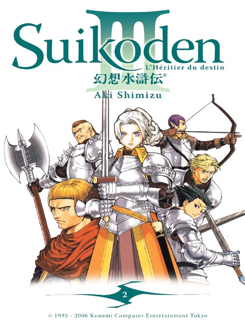 suikoden_02