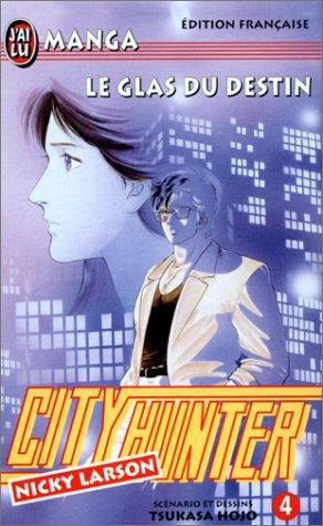 city_hunter_04