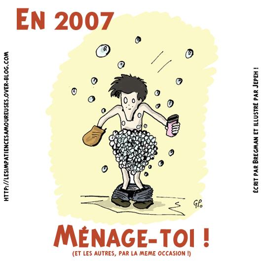 les impatiences amoureuses vous souhaitent une bonne et heureuse année 2007