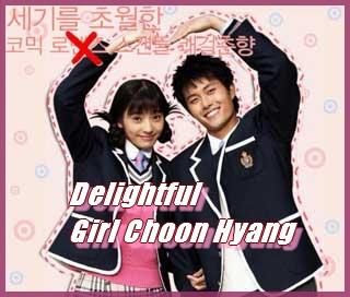 Delightdeful girl choon hyang 070714040216855472