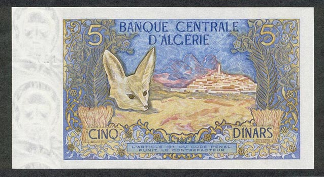 الأوراق النقدية الحديثة لجزائرنا الحبيبة