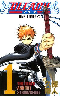 Mangas, BD, Comics et Dessins Animés Mini_06081307535480417