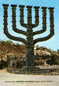 Mon voyage enIsraël = Jérusalem Mini_061128115940228216