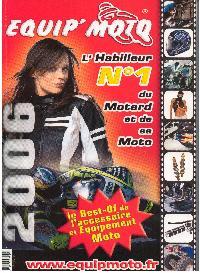 Joint pour etrier de frein Mini_070227023447353919